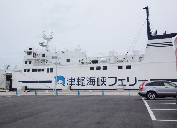 【台風等トラブルに備える】北海道を結ぶフェリーについて再確認(新航路含む)