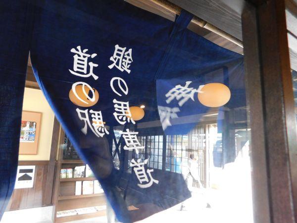 (またw)新しい道の駅がOPENしているよ【銀の馬車道・神河】@兵庫県