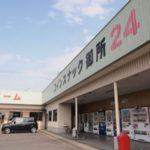 【思わずほっこり(^ω^)】懐かしの自販機・コインスナック御所24@徳島県阿南