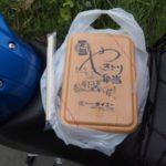 函館周辺だけじゃない!根室のタイエーでもやきとり弁当買えるよ(^ω^)【2018-6話】