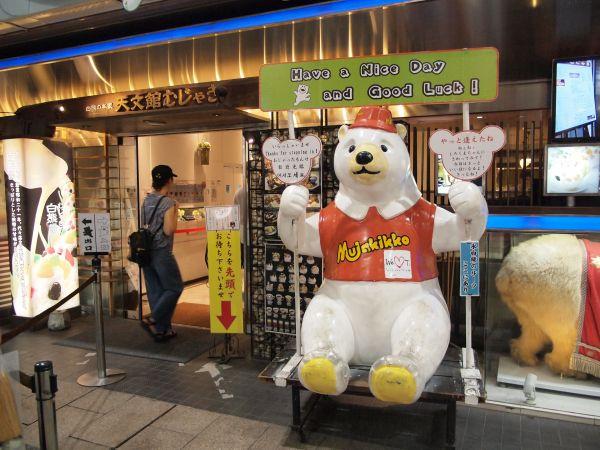 【白熊・鳥刺し・ラーメン】必ず幸せが訪れる(^ω^)鹿児島グルメ【2018-4】