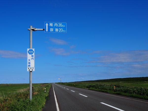 【北海道ツーリング】初心者の方に注意してほしい13の事