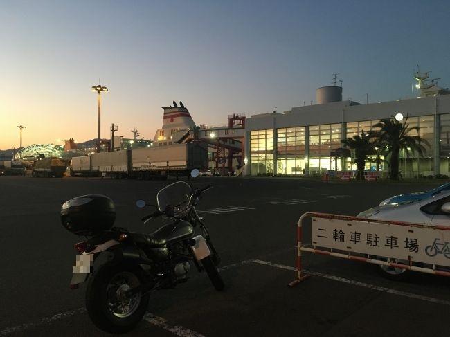 阪九フェリーでバイクだけを送る手続きについて【バイクの無人輸送】