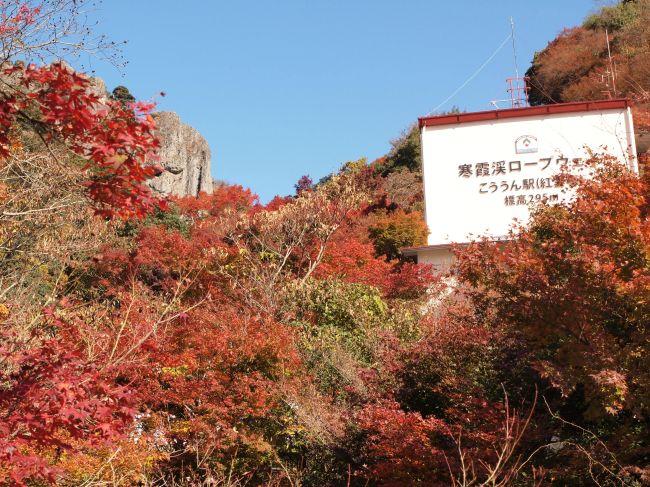 紅葉見頃の寒霞渓・ロープウェイの立ち位置は大事だよ(^ω^)@香川県小豆島【1】
