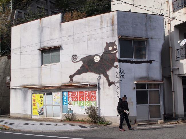 知ってた?!小豆島の中にある「迷路のまち」が楽しすぎるスポットだった件【5・完】