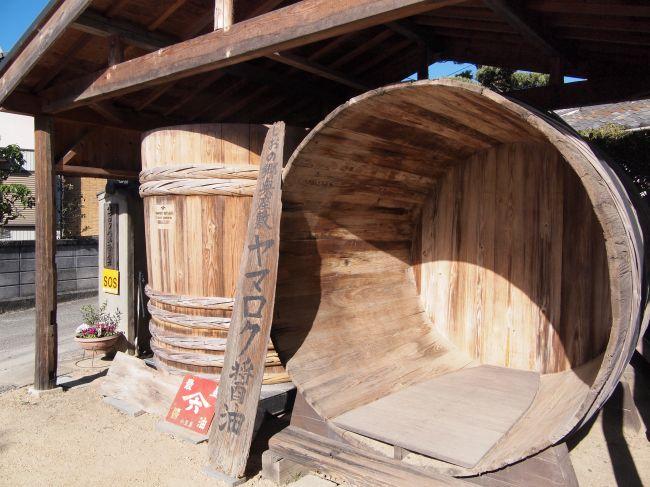 【予約不要・見学無料】小豆島・ヤマロク醤油の伝統に触れたの巻【4】