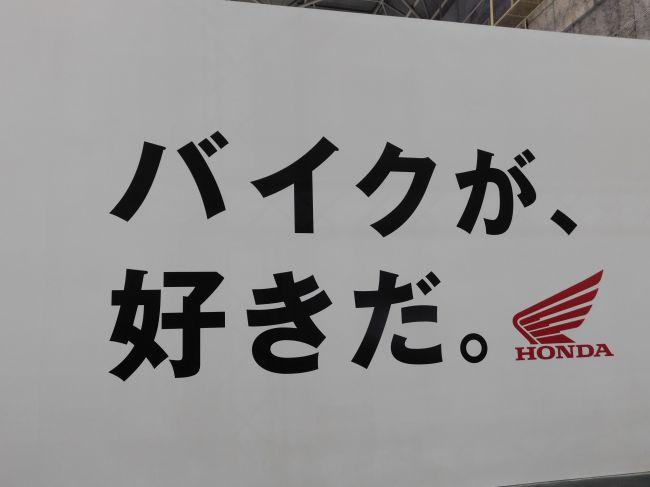 【スズキ湯呑みを買いたい!】大阪モーターサイクルショー2019に行ってきた