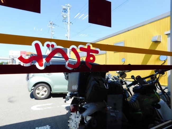 ところで、石川県でやたら見かける「すしべん」ってどんなお店なん?(^ω^)【5話】