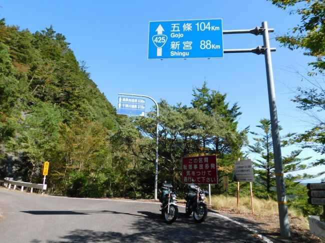 酷道425号線をゆく~(龍神→牛廻越→)十津川へ~「ここから先は?」【2019-3話】