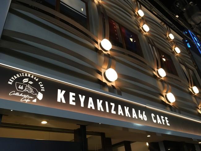 日向坂46 Xmas Special Live at USJ&欅坂46カフェ・大阪に行ってきた話【2019】