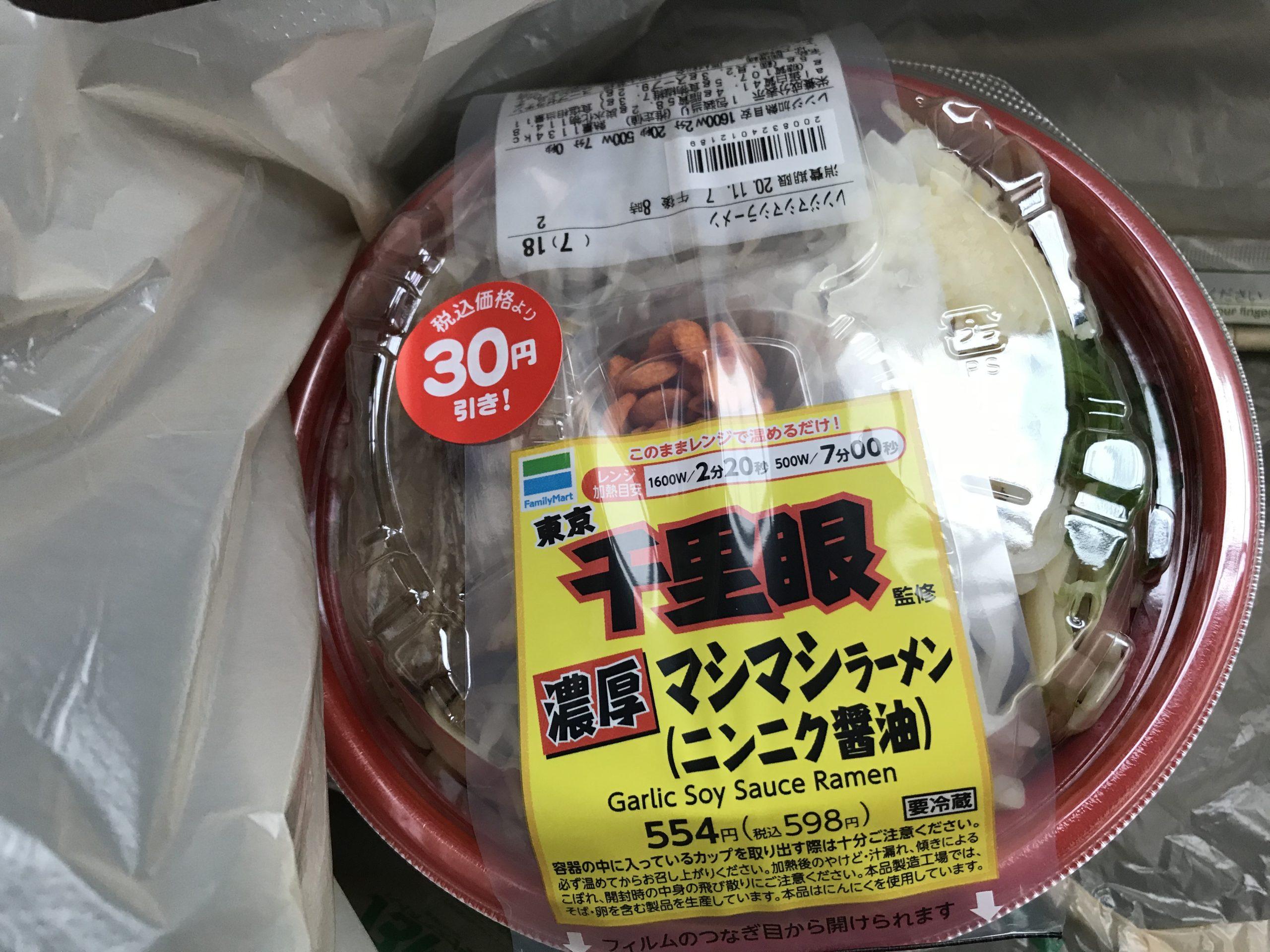 カロリーバカ高!のマシマシラーメンをファミマで買ってみた【THE家食】